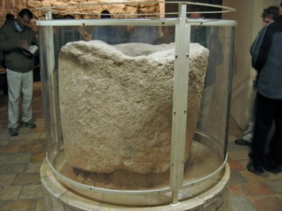 Stone Water Jar Found at Cana
