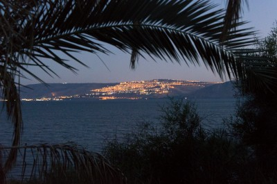 The City of Tiberias